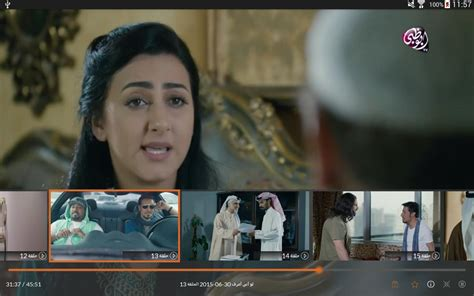 Abu Dhabi TV now for Android - APK Download