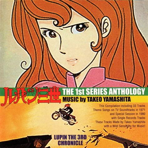 Film Music Site - Lupin the 3rd Soundtrack (Takeo