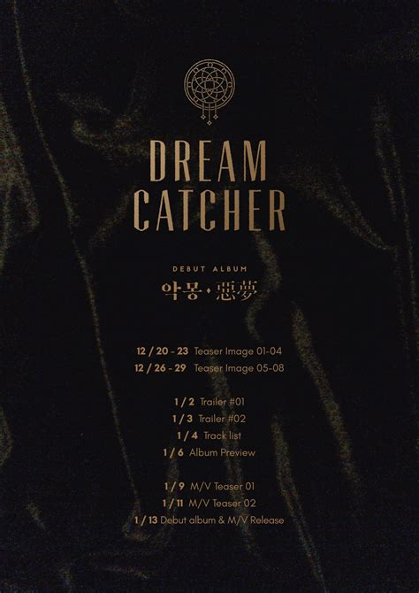 Dreamcatcher to debut with horror concept   allkpop Forums