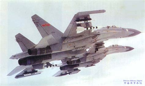 Chinese Aircraft - J-11 [Su-27 FLANKER]